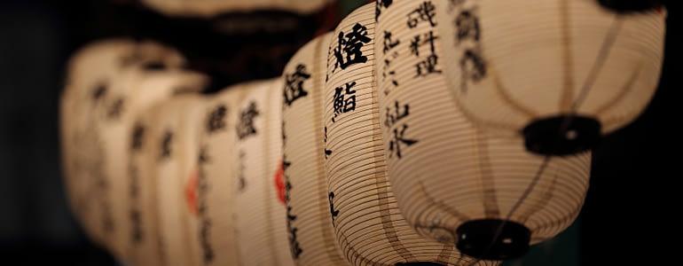 Tiếng Hoa - Gia sư dạy tiếng Hoa