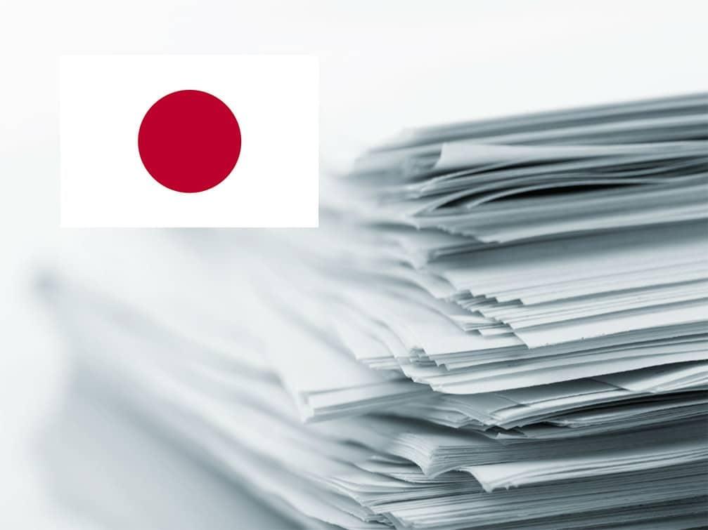 ib-japanese-ab-initio-syllabus
