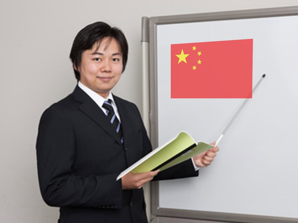 ib-chinese-ab-initio-tutor